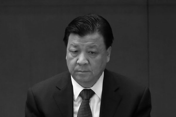 Liu Yunshan, th head of the Chinese Communist Party's Central Propaganda Department, attends the closing session of the 18th National Congress of the Chinese Communist Party Nov. 14, 2012, in Beijing, China. At that Congress Xi Jinping was installed as the Party head and since then Liu has used his authority to cause problems for Xi. (Feng Li/Getty Images)