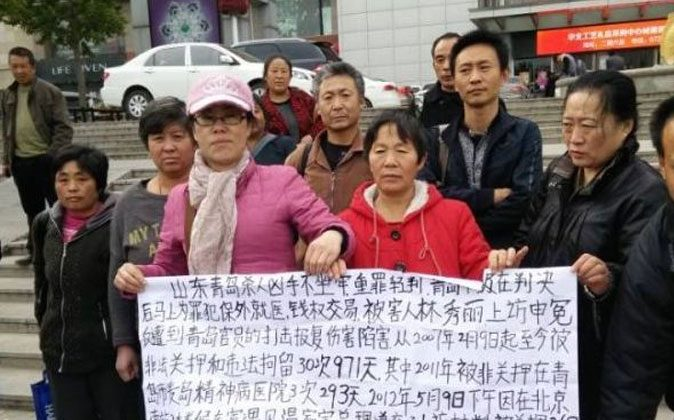 Petitioners from Shanghai gathered in front of the APEC conference site, the Bairong World Trade Center in central Beijing, telling APEC attendees about their grievances. (Screenshot/Boxun.com)