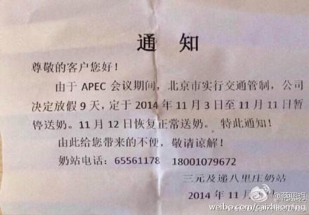 (Weibo screenshot)