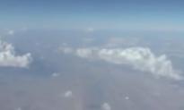 Airline Passenger Records UFO (Video)