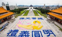 Falun Gong Practitioners in Taiwan Send Message With Formation