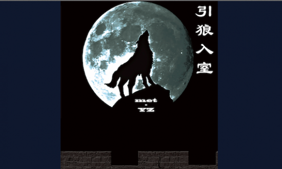 chinese animal idioms