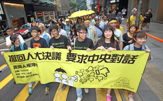 """About 1,000 pro-democracy protesters hold a """"yellow ribbon"""" march. Hong Kong Federation of Students leaders seek an audience with Beijing leaders after APEC. (Poon Zai Shu/Epoch Times)"""