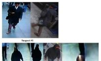UPDATE: Police Looking for Two Suspects in Diamond District Armed Robbery, Photos Released