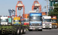 Japan in Recession as Economy Contracts 1.6 Percent