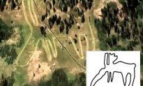 Children From Lost Civilization Helped Make Geoglyph Some 6,000 Years Ago