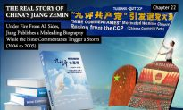 Anything for Power: The Real Story of China's Jiang Zemin – Chapter 22