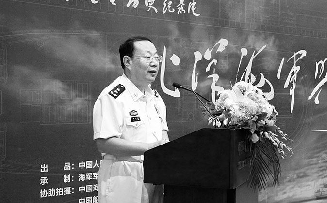Ma Faxiang, deputy political commissar of the People's Liberation Army Navy, gave a speech at a movie screening to commemorate the 120th anniversary of Sino-Japanese War in Beijing on July 25, 2014. Ma is believed to have committed suicide in Beijing on Nov. 13, 2014. (Screenshot/China.com.cn)