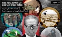 Anything for Power: The Real Story of China's Jiang Zemin – Chapter 23