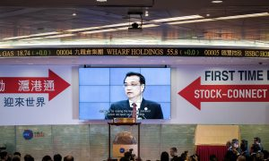 Chinese Regime's Tactics Force 'Party Culture' Upon Hong Kong
