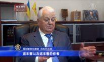 "First Post-Soviet President of Ukraine Praises ""Nine Commentaries on the Communist Party"""