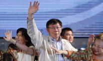 Photo of Taipei Mayor on Subway Stuns Mainland Chinese