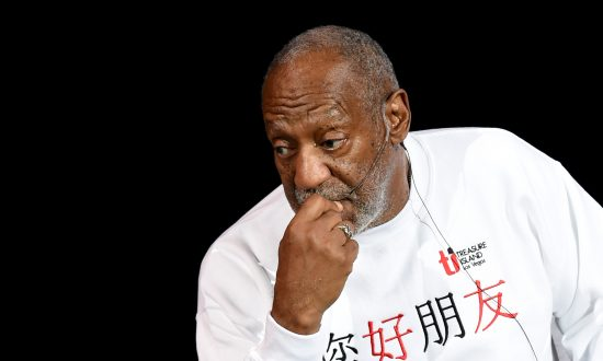 Daughter of Bill Cosby Dies at 44: Reports