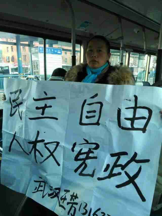 Petitioners Highlight Abuses on China's First Constitution Day