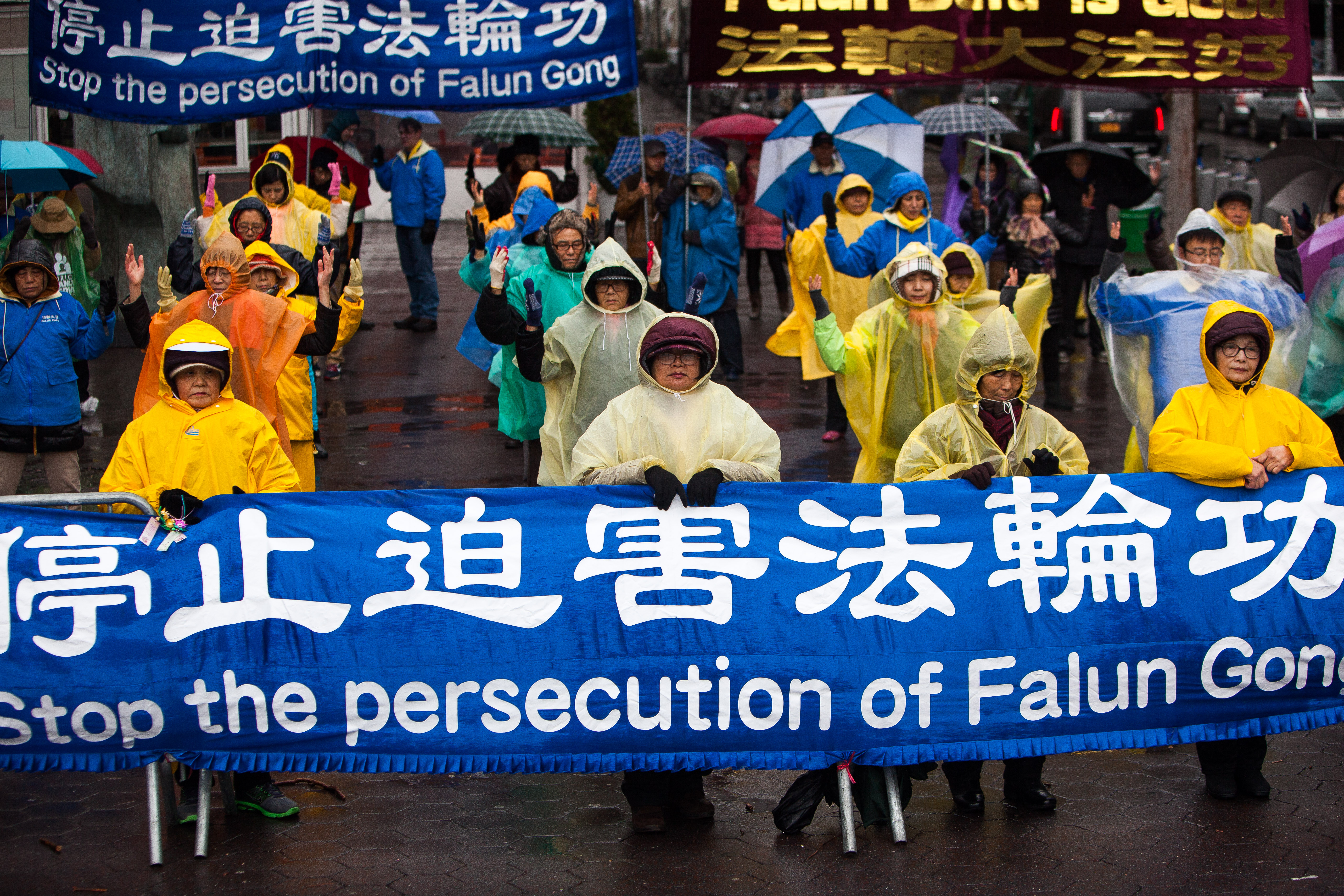 New York Falun Gong Practitioners Appeal Outside Un On