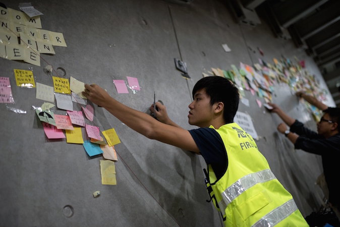 Hong Kong Protests: 5 Things to Know Before 'Umbrella Square' Shutdown