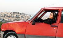 Film Review: 'Open Bethlehem'