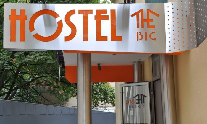 Entrance of the hostel where were protesters detained by Serbian police. (The Big Hostel)