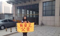 Chinese Judge on Shackles: 'Who Cares If It's Illegal?'