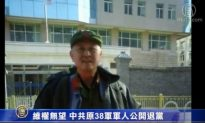 After 10-Year Battle Against Corruption, Chinese Veteran Quits the Party