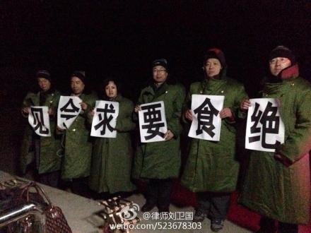 In this file photo, a group of Chinese lawyers went on hunger strike in front of Jiansanjiang Detention Center in March 2014, urging the authorities to release four rights lawyers illegally detained for defending Falun Gong practitioners. (Screenshot/Weibo.com)