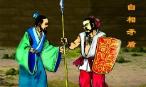 Chinese Idioms: Use One's Spear Against One's Own Shield (自相矛盾)
