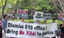 Office Persecuting Falun Gong in China Reports Failure