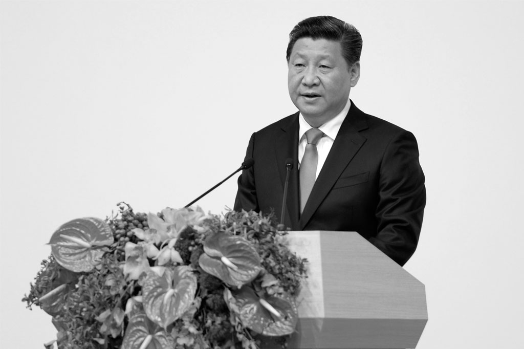 Chinese Communist Party Seeks to Extend Its Reach