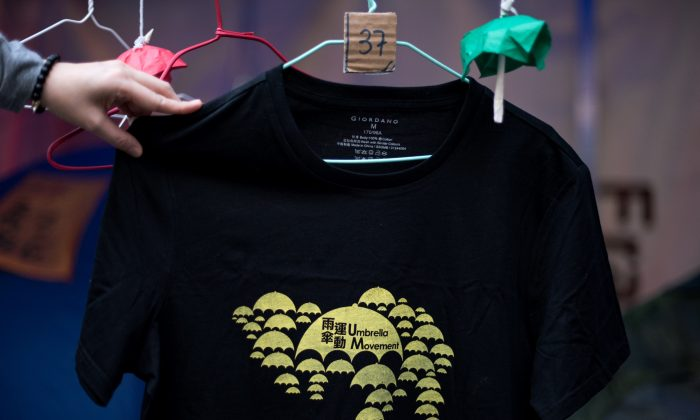 Yes, these shirts are still for sale. (Alex Ogle/AFP/Getty Images)