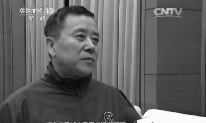 "Wang Guoqiang, former party secretary of Fengcheng City of Liaoning Province, told China Central Television on Dec. 22, 2014, that he was ""in state of extreme fear and helplessness"" after fleeing to the United States in 2012. He recently returned to China and turned himself in. (Screenshot/CCTV)"