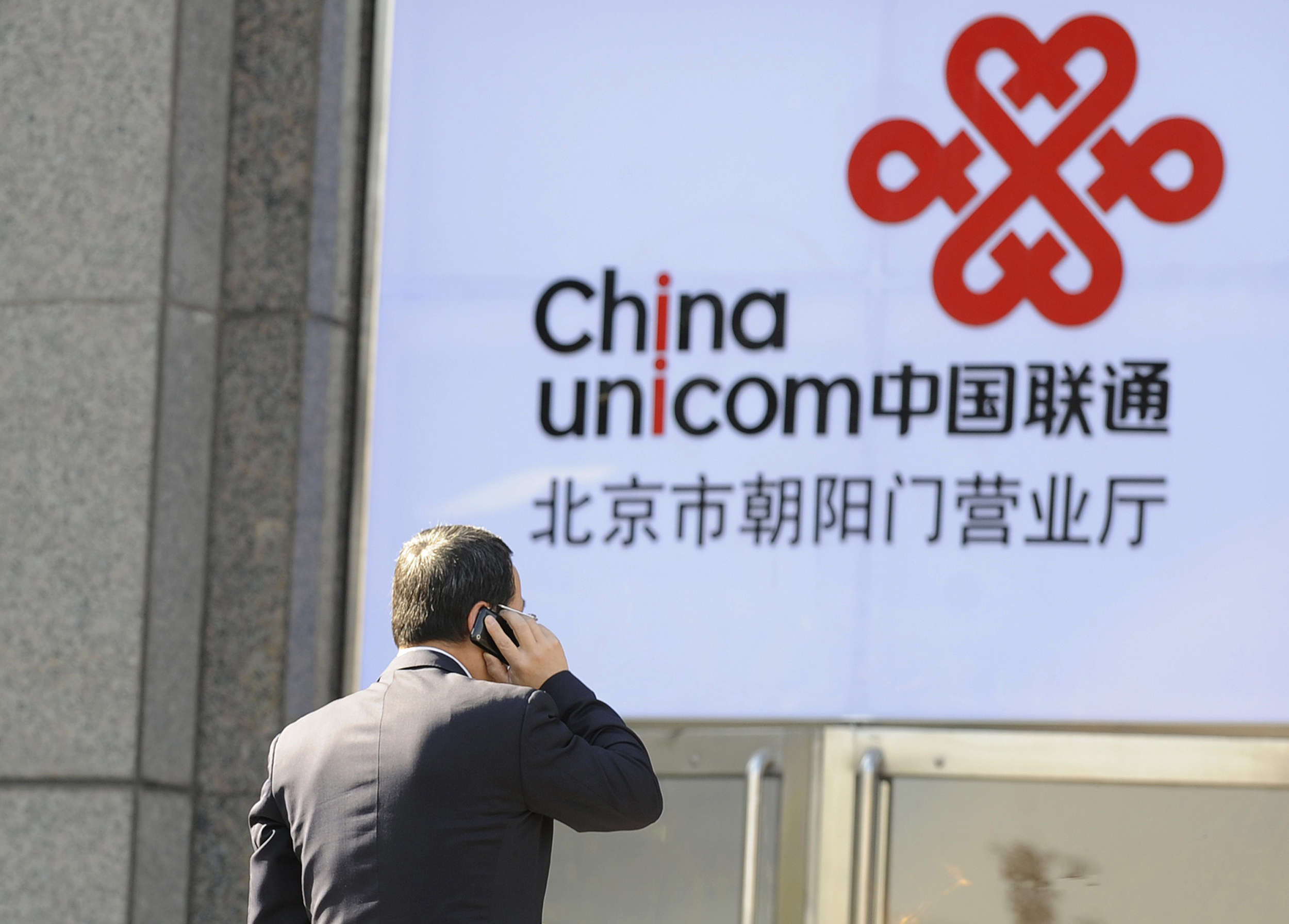Chinese State-Run Telecom Corporation Is a Den of Sex and Bribery, Official Report Reveals