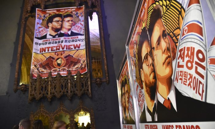 """The premiere of Columbia Pictures' """"The Interview,"""" at The Theatre in the Ace Hotel, in downtown Los Angeles, on Dec. 11, 2014. (Frazer Harrison/Getty Images)"""