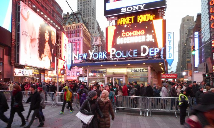 Times Square Police Station, Dec. 20, 2014. (Vincent J. Bove)
