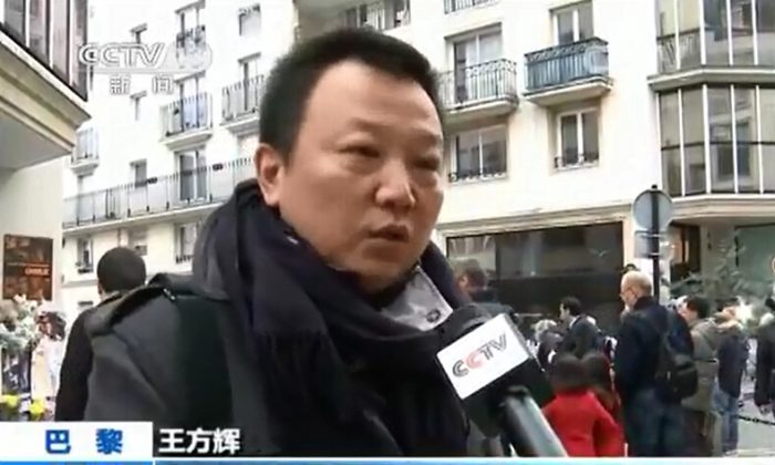Wang Fanghui, a Chinese national living in Paris, speaks to CCTV. The broadcaster was later attacked for what appears to be its fabrication of the premise of the interview. (CCTV.com)