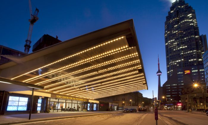Sony Centre in Toronto (Evan Ning/Epoch Times)