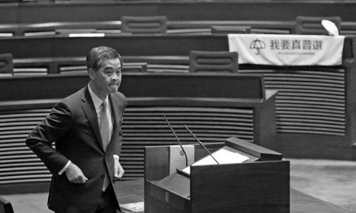 Hong Kong Chief Executive Leung Chun-ying gives his annual policy address in the Legislative Council on Jan. 15, 2015. (Poon Cai-zhu/Epoch Times)