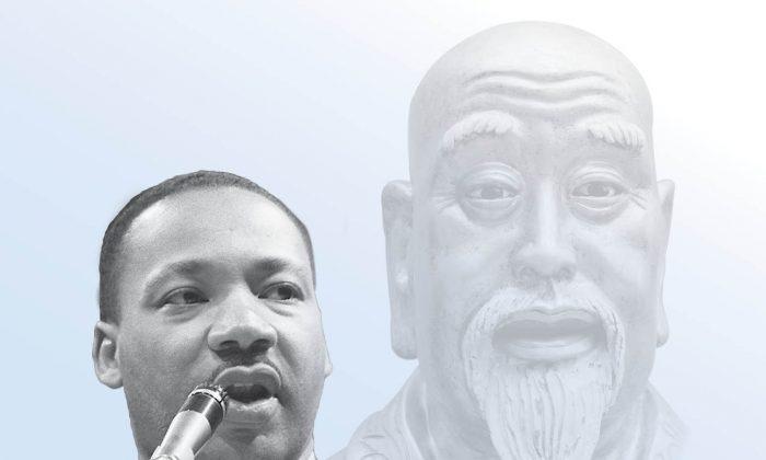 Photoillustration by Epoch Times, MLK: AFP/Stringer