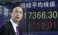 Executives at Chinese Securities Firm Sacked for Insider Trading