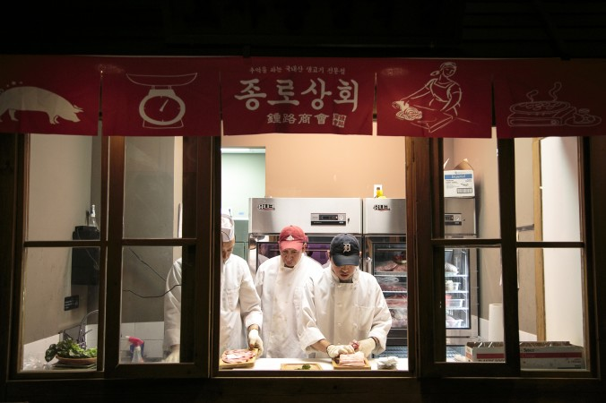 The meats are cut to order. (Samira Bouaou/Epoch Times)