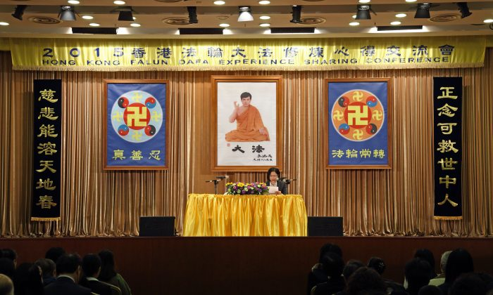 The Hong Kong Falun Dafa Association held an experience sharing conference in Kowloon on Jan. 18, 2015, with attendees numbering in the thousands. (CS Poon/Epoch Times)