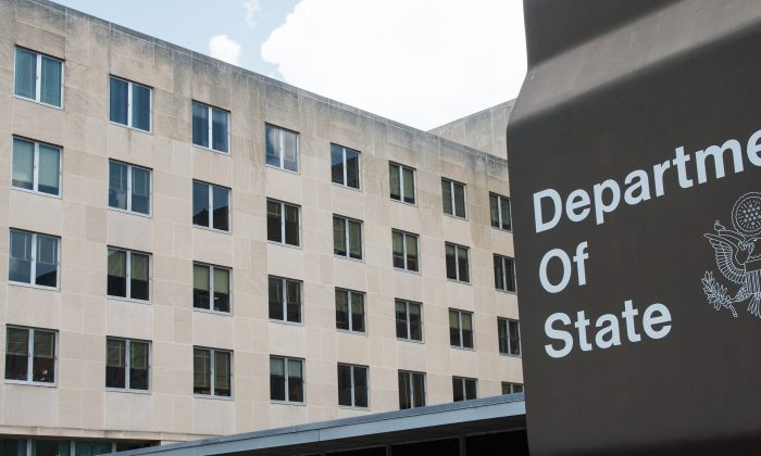 The State Department hasn't yet pronounced whether the pipeline is in the U.S. national interest. (Paul J. Richards/AFP/Getty Images)