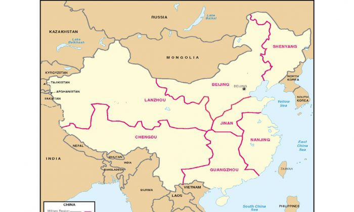 The seven military regions in China. (U.S. Department of Defense)