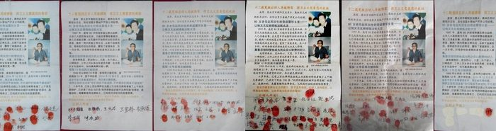 Hundreds of Beijing residents signed a petition calling for the release of Pang You, a former government employee who has been persecuted for his beliefs for the last 15 years. (Minghui.org)