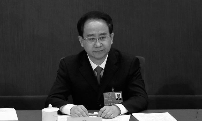 Ling Jihua at a meeting of the National Chinese People's Political Consultative Conference in Beijing on March 8, 2013. (Lintao Zhang/Getty Images)