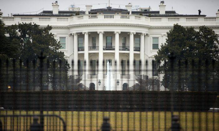 The South Lawn of the White House in Washington, D.C., on Jan. 26, 2015. (Pablo Martinez Monsivais/AP)