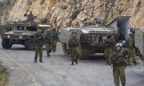 Israeli President Cuts US Trip Short After Hezbollah Attack