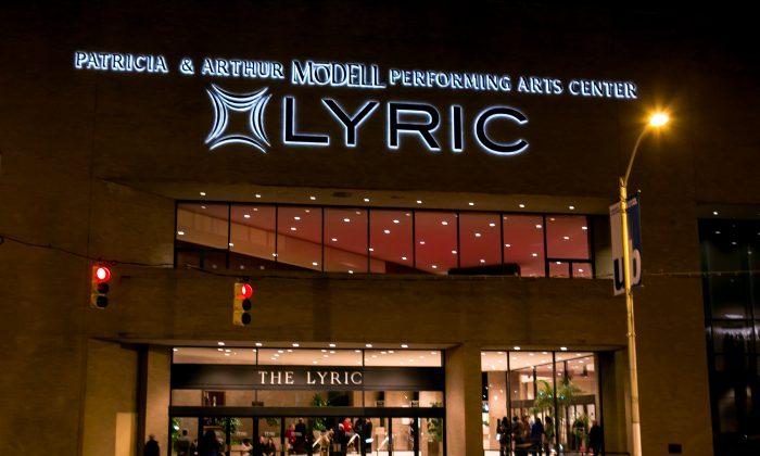 Modell Performing Arts Center at the Lyric in Baltimore. The venue will be host to Shen Yun Performing Arts from Jan. 30-Feb. 1, 2015. (Epoch Times)