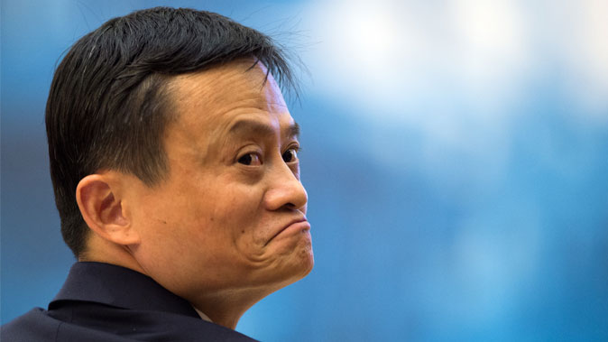 Alibaba & Co Are Tech Giants Thanks to Firewall, CCP Says