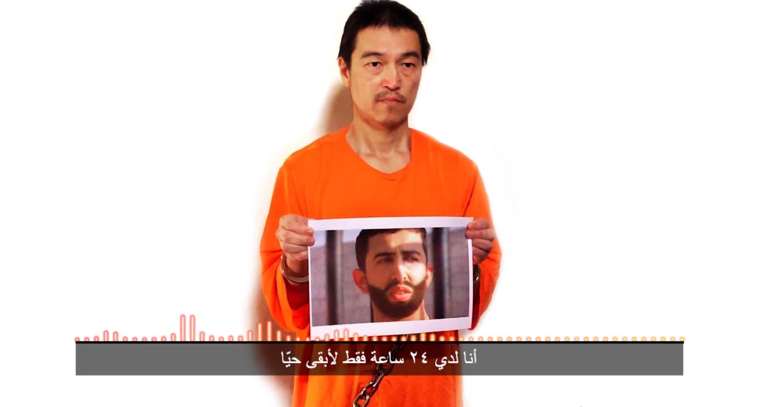 Jordan Threatens to Execute IS Prisoners if Hostage Isn't Released