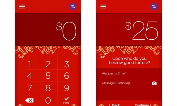 "Sending Chinese New Year money just went mobile with ZenBanx's new ""red envelope"" banking app. (Courtesy of ZenBanx)"